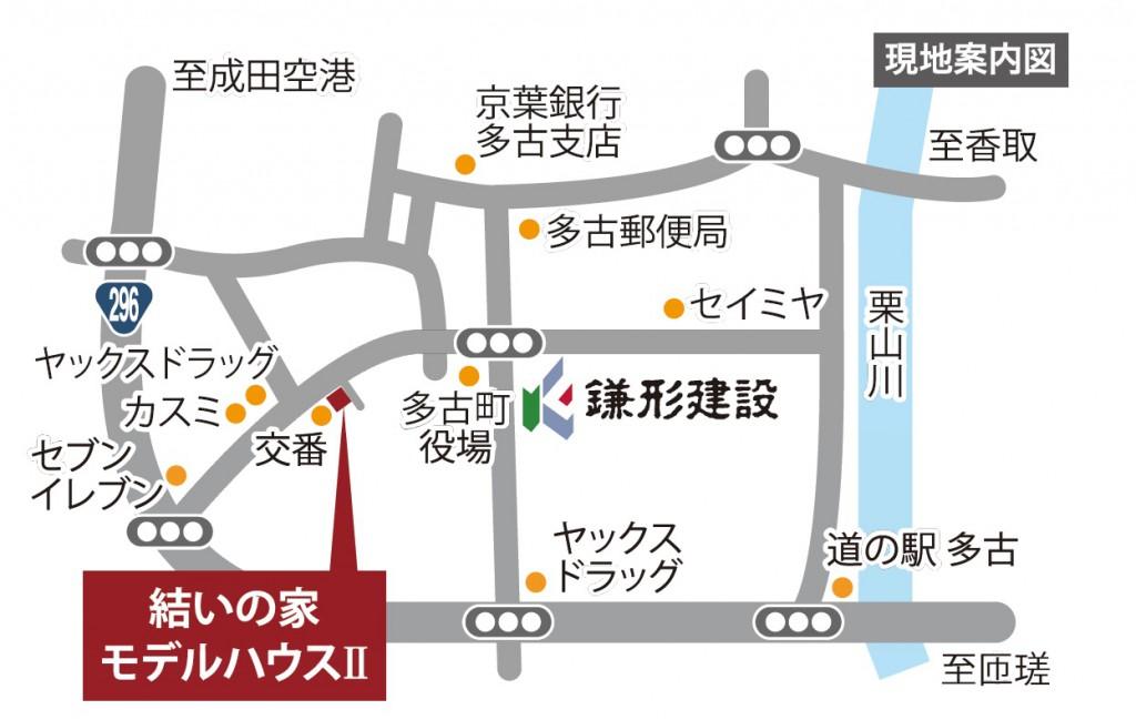 yui案内図